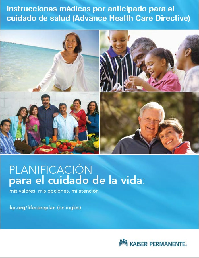 California Advance Health Care directive – cover - Spanish