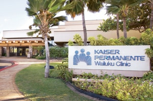 Kaiser Permanente Wailuku Medical Office